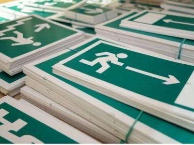 Фотолюминесцентные эвакуационные знаки безопасности